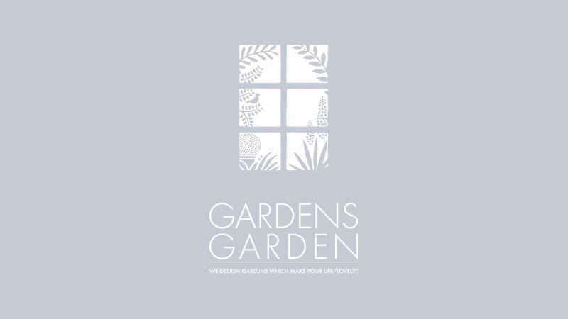 ポエムガーデンハウスのガーデニング専用ホームページを作りました